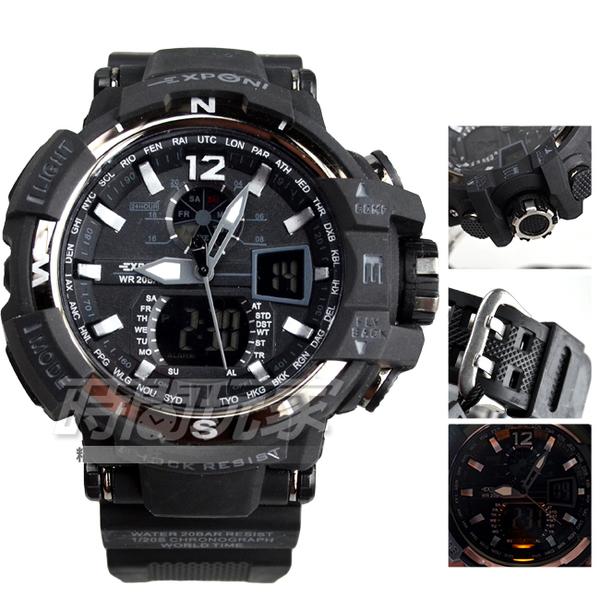 EXPONI 粗曠有型 計時雙顯男錶 防水手錶 學生錶 LED背光 響鬧 EX3236銀黑【時間玩家】