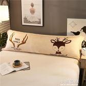 加厚法萊絨雙人長枕套枕頭套夏季珊瑚絨卡通情侶1.5米加長枕芯套『韓女王』
