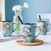大容量喝水杯手繪田園風早餐杯創意咖啡杯