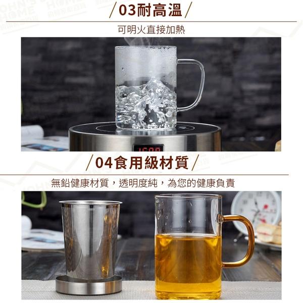 耐高溫高硼矽玻璃泡茶杯 三件套組 450ml 泡茶壺 玻璃杯 沖泡壺【ZG0404】《約翰家庭百貨