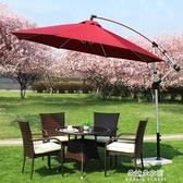 戶外遮陽傘 戶外遮陽傘大戶外傘庭院傘室外傘3米擺攤大太陽傘香蕉傘 朵拉朵YC