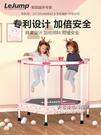 跳蹦床兒童家用室內蹦蹦床護網彈簧彈跳床跳跳床玩具爬行墊 每日下殺NMS