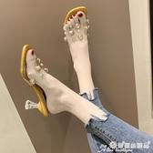 高跟鞋 涼拖鞋女外穿2020夏季新款少女半拖鞋女時尚一字拖鞋女透明高跟鞋 愛麗絲