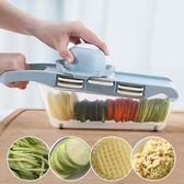 土豆絲切絲器神器刨絲器家用擦絲蘿卜土豆片切片多功能切菜器廚房