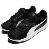 Puma 慢跑鞋 Escaper Mesh 黑 白 基本款 透氣舒適 緩震 運動鞋 男鞋 女鞋【PUMP306】 36430701