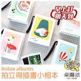 日本進口 富士 插畫風口袋拍立得相本相冊 可裝32張 附手腕帶 韓國製造 適用MINI底片
