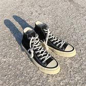 帆布鞋 帆布鞋男高幫春季百搭潮鞋韓版布鞋潮流學生情侶板鞋高邦鞋子男鞋 6色39-44