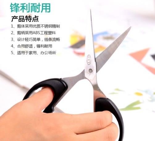 [協貿國際] 廚房辦公學生裁紙不銹鋼剪刀 (10個價)
