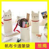 【雙十二】預熱韓國文具小清新可愛帆布卡通筆袋創意簡約大學生女生鉛筆袋男情侶     巴黎街頭