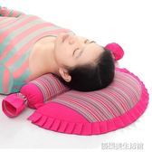 頸椎枕頭頸椎專用枕頭成人護頸枕修復脊椎枕單人  Igo