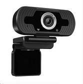 [哈GAME族]免運費 可刷卡 澤寶金 1080p USB網路攝影機 網路攝影機 環保包裝 webcam攝像頭