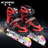 溜冰鞋兒童全套裝 直排輪滑鞋