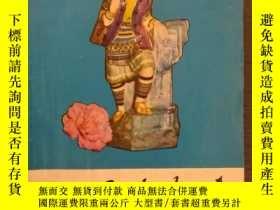 二手書博民逛書店罕見創刊號《山西陶瓷》1975年第1期Y14075 出版1975