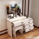 現代簡約臥室梳妝台白色高檔可伸縮迷你化妝桌梳妝桌化妝台 YDL