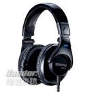預購【曜德視聽】SHURE SRH440 專業監聽 降低環境噪音 強化音頻 / 宅配免運 / 送皮質收納袋