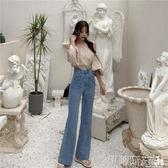 直筒裤女褲子女夏2018新款潮流休閒百搭復古高腰顯瘦顯高瘦腿闊腿褲喇叭褲 伊蒂斯女裝