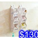 三層牆面壁掛收納架 家居雜物收納 辦公室客廳多功能收納 免工具免釘牆 DIY組裝高密度木塑板