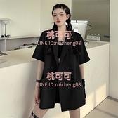 短袖西裝外套女夏季原宿風潮寬鬆百搭薄款小西服【桃可可服飾】