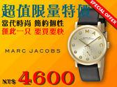 【時間道】[限量下殺5折起] Marc Jacobs MARC JACOBS低調奢華個性腕錶–金面黑皮(大) (MBM1399)免運費