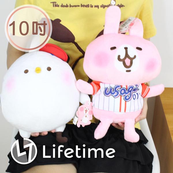 ﹝卡娜赫拉棒球娃娃10吋﹞正版絨毛娃娃 坐姿 抱枕 兔兔 P助 24cm〖LifeTime一生流行館〗D12329