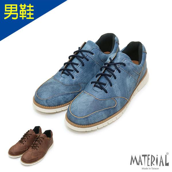 休閒鞋 時尚渲染綁帶休閒鞋 MA女鞋 T3654男