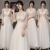 伴娘服仙氣質2020年新款夏顯瘦遮肉伴娘團姐妹裙香檳色結婚小禮服