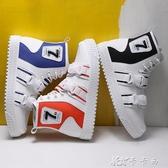 冬季高筒板鞋男嘻哈滑板鞋子拼色學生青春潮流內增高男鞋6cm8cm秋 【快速出貨】