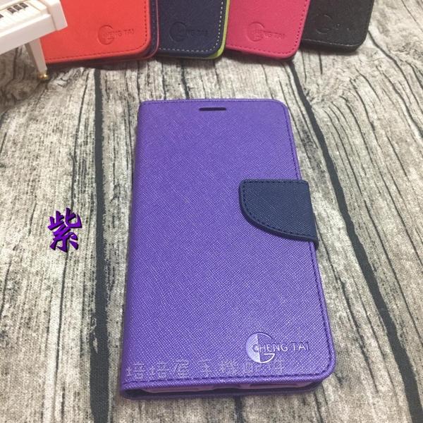 Vivo V9 Youth《經典系列撞色款書本式皮套》側掀側翻蓋皮套手機套手機殼保護套保護殼書本套