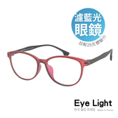 【Eye Light】輕量TR90仿木框濾藍光/光學眼鏡(B000-C35 透紅框x黑木紋)