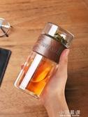 雙層玻璃保溫茶葉茶水分離泡茶杯子水杯男女便攜喝茶一鍵過濾『小淇嚴選』