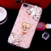 HTC Desire20 pro 19s 19+ 12s U11 EYEs U19e U12+ life U11+ 茶花愛心支架 水鑽殼 手機殼 訂製 DC
