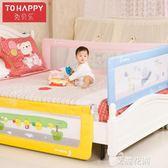 兔貝樂嬰兒童床護欄寶寶防掉床上圍欄2米1.8床擋板1.5床隔板通用QM『艾麗花園』