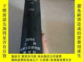 二手書博民逛書店FARM罕見CHEMICALS.Vol.128.1-6.1965