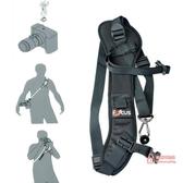 相機背帶 Focus單眼F-1專業肩帶快槍手快攝手F1背帶相機肩帶單肩快攝手