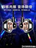 vivo耳機iqoo原裝入耳式vivoiqoo原配iqoopro高音質vivoiqooneo游戲專用 印象家品