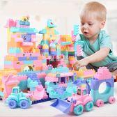 兒童積木玩具大顆粒男孩女孩3-6周歲塑料拼插益智幼兒園拼接1-2歲