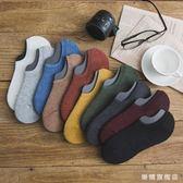 加厚船襪男毛巾底隱形棉質短襪韓版學院風男士防臭冬天防滑淺口襪