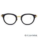 DITA 頂級眼鏡品牌 EDMONT (...