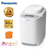 Panasonic國際牌大容量全自動變頻製麵包機 SD-BMT2000T