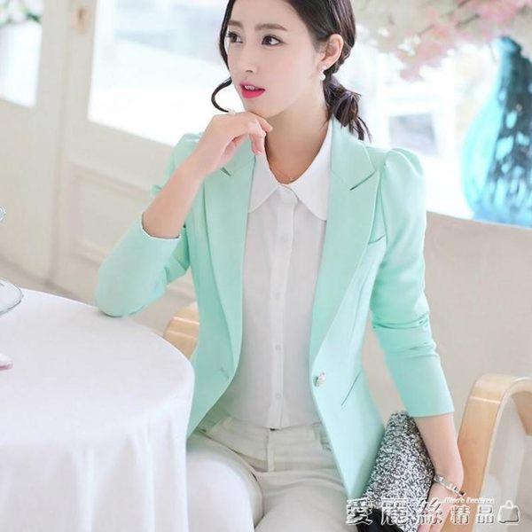 蕾可妮斯春秋裝韓版修身長袖小西裝外套女士優雅休閒西服 【新品熱賣】