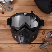 摩托車頭盔面罩復古哈雷風鏡機車越野車護目鏡防風沙騎行防曬面具