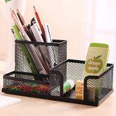 618好康鉅惠 時尚創意多功能筆筒韓國學生筆筒桌面收納盒