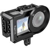 SmallRig CVD 2360 相機兔籠 承架 For DJI 大疆 靈眸 Osmo Action 外接濾鏡 52mm 錄影用支架 公司貨