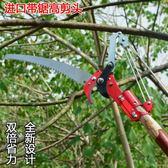 新年大促 樹枝修剪工具省力高枝剪修枝剪伸縮高空鋸樹枝剪刀果樹園林摘果器