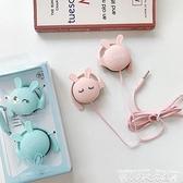 有線耳機有線掛耳式耳機女生韓版可愛學生兒童適用于OPPO華為vivo蘋果通用 衣間迷你屋 交換禮物
