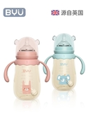 秒殺價奶瓶百優大寶寶奶瓶ppsu耐摔寬口徑新生嬰兒帶吸管手柄防脹氣正品交換禮物