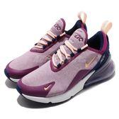 【六折特賣】Nike 慢跑鞋 Wmns Air Max 270 SE 紫 橘 大氣墊 舒適緩震 運動鞋 女鞋【PUMP306】 BV6669-516