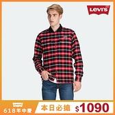 Levis 男款 法蘭絨格紋襯衫 / 精工刺繡Logo