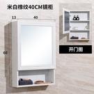 浴室櫃 太空鋁輕奢浴室鏡柜帶置物架衛生間...