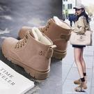 馬丁靴女鞋鞋百搭天棉鞋加絨雪地短靴 完美情人館